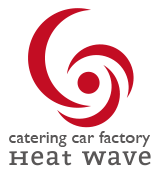 catering car factory HEAT WAVE