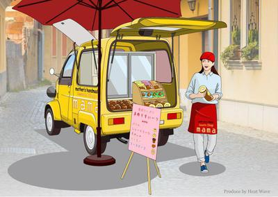 HカーゴRパース-スイーツ屋.jpg